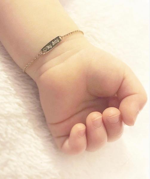 GRAV Baby Arany 14K 14cm Karkötő